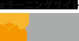 eラーニング RPA& ロゴ画像